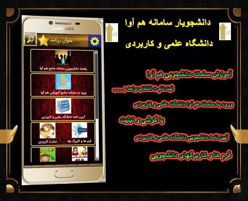 http://bayanbox.ir/view/3234985465959081347/11111-compressed.jpg