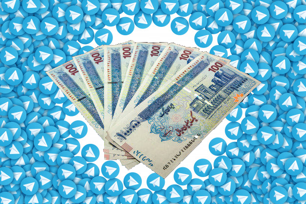 Make money professionally with Telegram