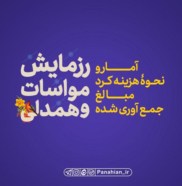 http://bayanbox.ir/view/3277362660899528354/hamdeli2.jpg