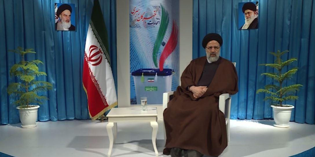 فیلم برنامه تلویزیونی حجت الاسلام و المسلمین رئیسی برای انتخابات خبرگان رهبری