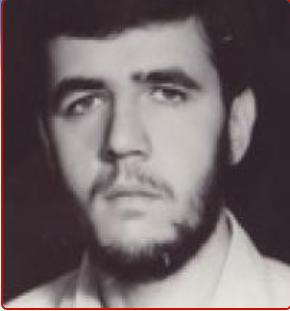 شهید تجری-علی