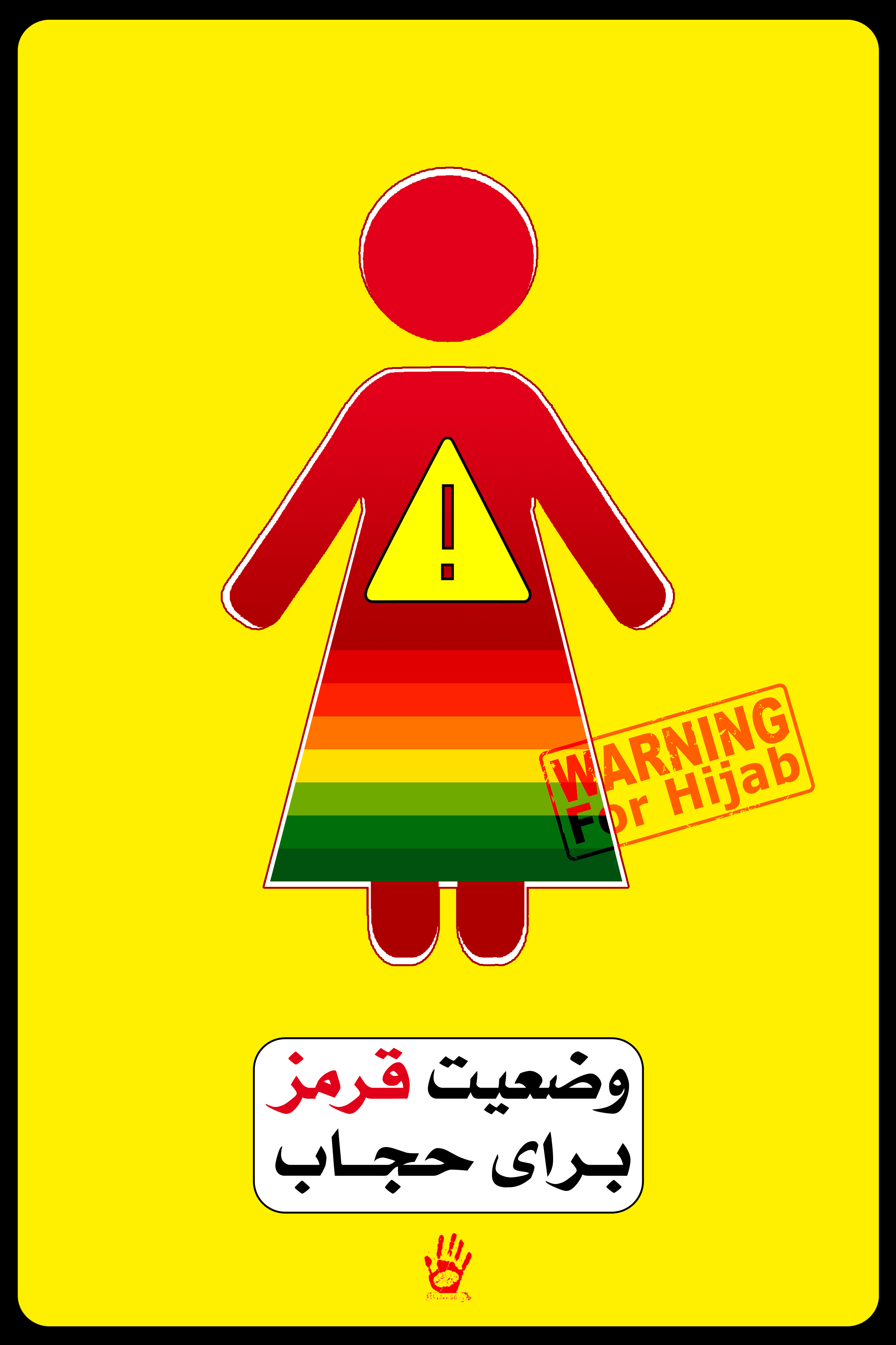 WARNING For Hijab