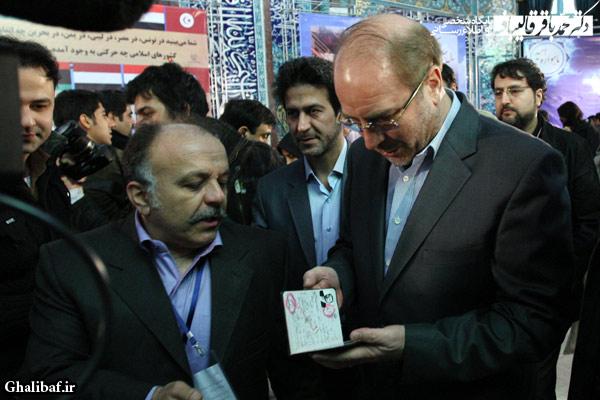 گزارش تصویری حضور دکتر قالیباف در انتخابات مجلس نهم