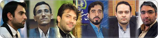تلاوت نفرات اول 6 دوره مسابقات سراسری قرآن