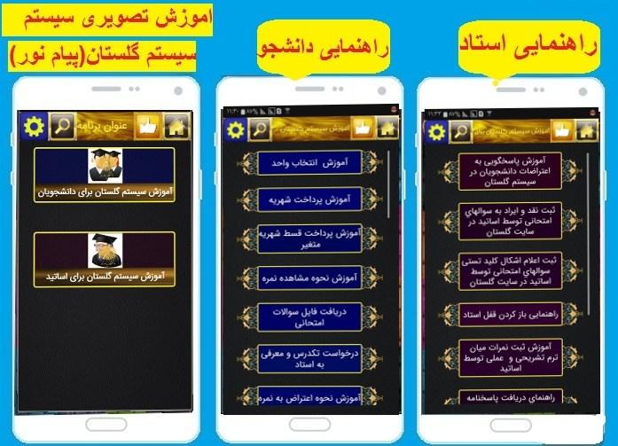 http://bayanbox.ir/view/3343622940815804373/032223.jpg