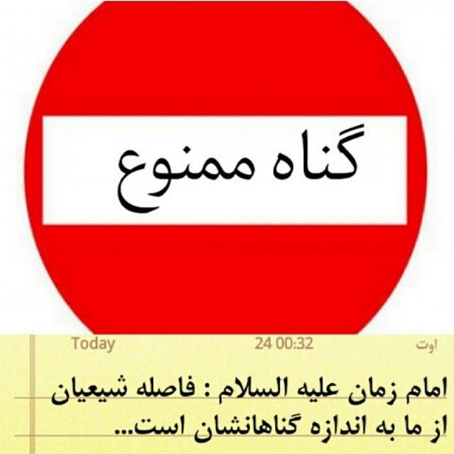 http://bayanbox.ir/view/3371286152058294342/mahdi-in-image-162.jpg