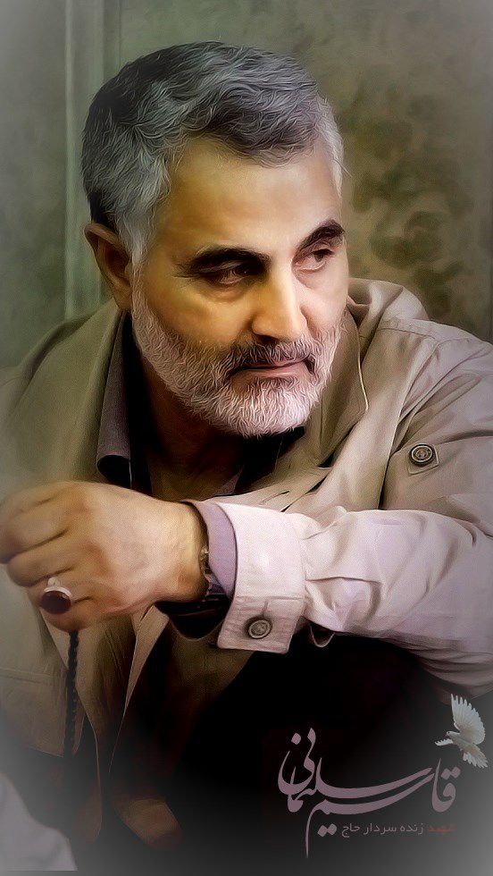 پروفایل سردار شهید قاسم سلیمانی