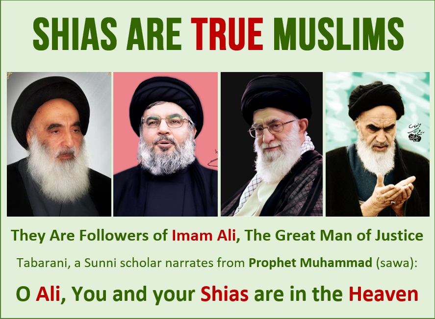 Shia Are True Muslims - Shiite are Muslims