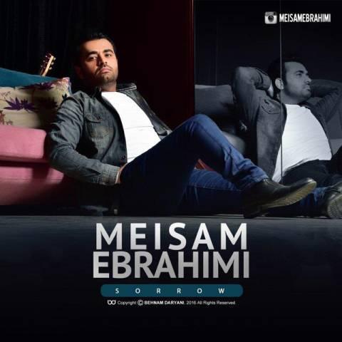 کد آهنگ پیشواز ایرانسل غم از میثم ابراهیمی