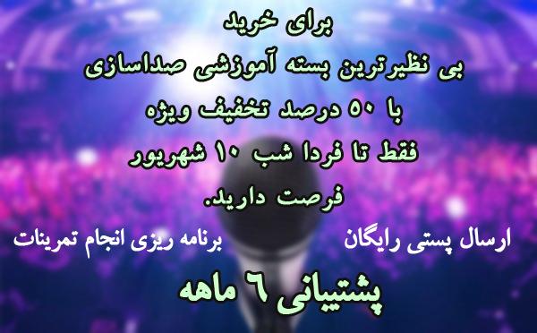 http://bayanbox.ir/view/3437241838828387634/1-158-9.jpg