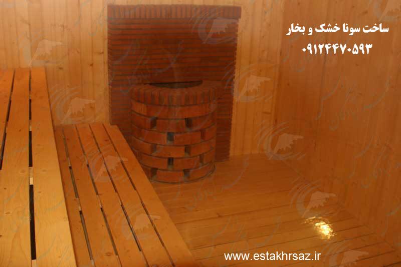 ساخت سونا خشک و بخار