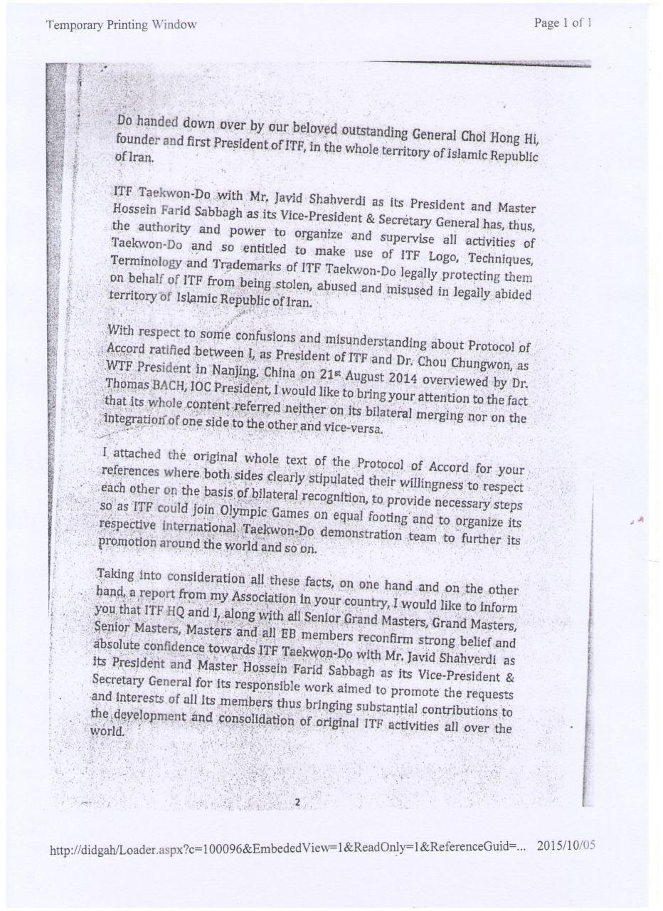 نامه پروفسور چانگ اونگ به وزیر ورزش - 2