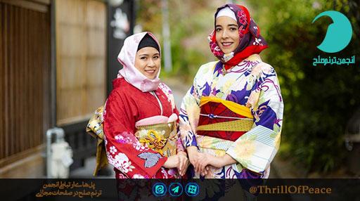 ramadan in japan
