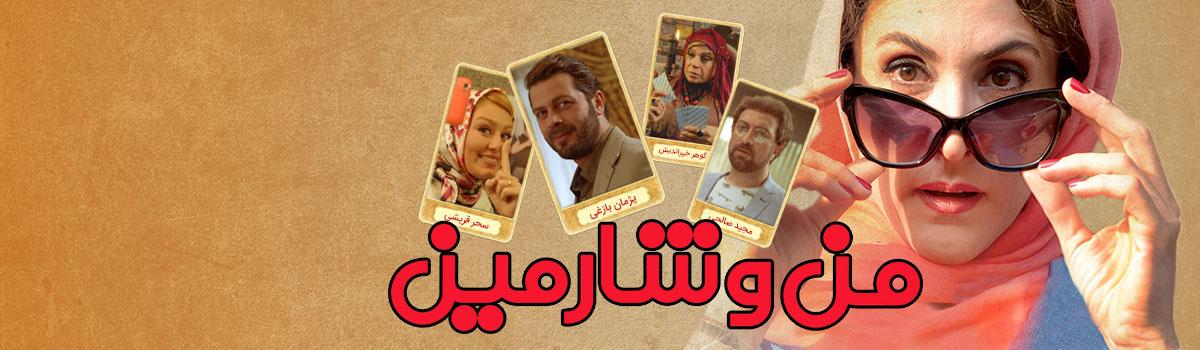 سینما تبریز