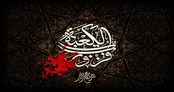 شهادت امیرالمومنین(ع)1395محمد شهریاری