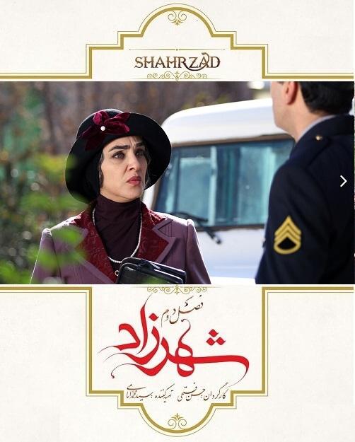 دانلود قسمت هفتم 7 سریال شهرزاد از فصل دو