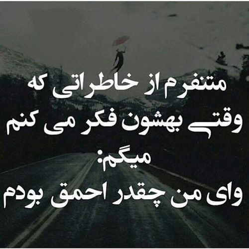 استیکر مهراب عکس نوشته متنفرم برای پروفایل :: استیکر نام ها