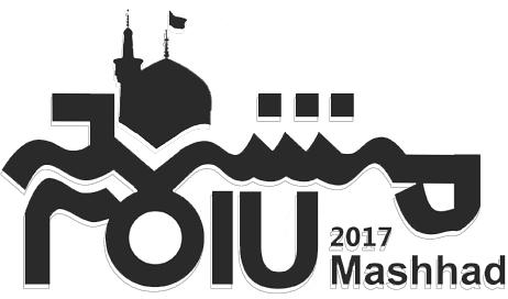 طراحی لوگو همایش مشهد 2017 :: masoudfallahطراحی لوگو همایش مشهد 2017