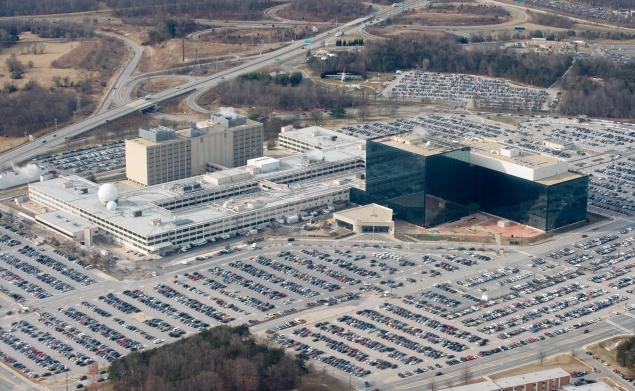 ساختمان آژانس امنیت ملی آمریکا