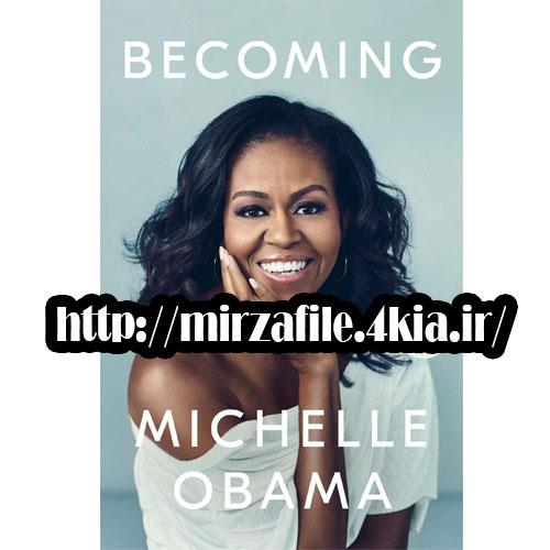 دانلود کتاب شدن میشل اوباما
