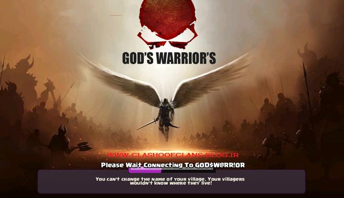 دانلود نسخه هك شده كلش اف كلنز (God's Warrior's)