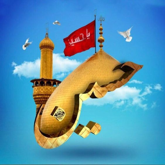 عکس پروفایل محرمی با پرچم امام حسین