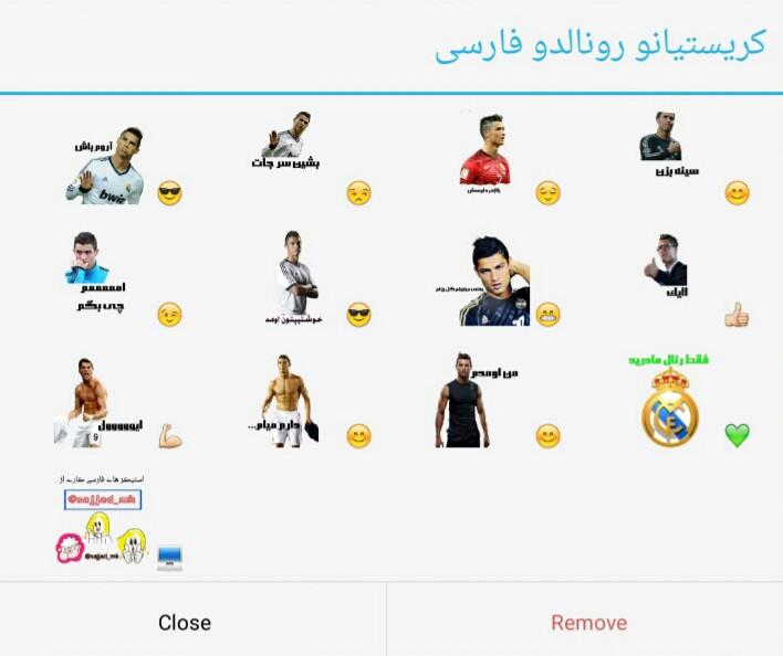 رونالدو تلگرام