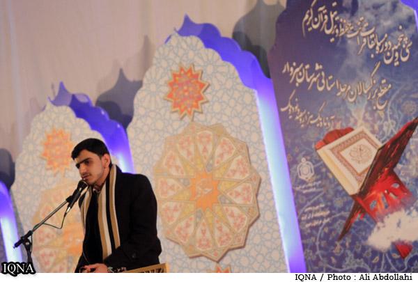 مجتبی فردفانی