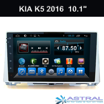 KIA K5 Optima 2016 car dvd player android system
