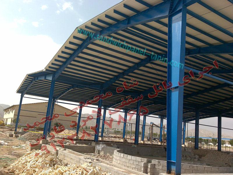 پروژه های اجرایی :: ساندویچ پانل - تولید کننده پانل دیواری ...