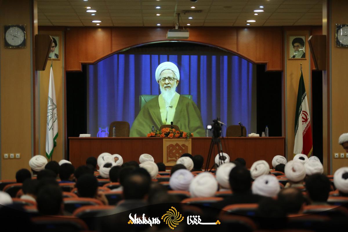 پیام تصویری آیت الله جوادی آملی برای همایش ملی فلسفه اخلاق