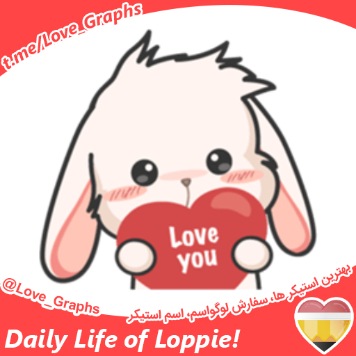 Daily Life of Loppie!