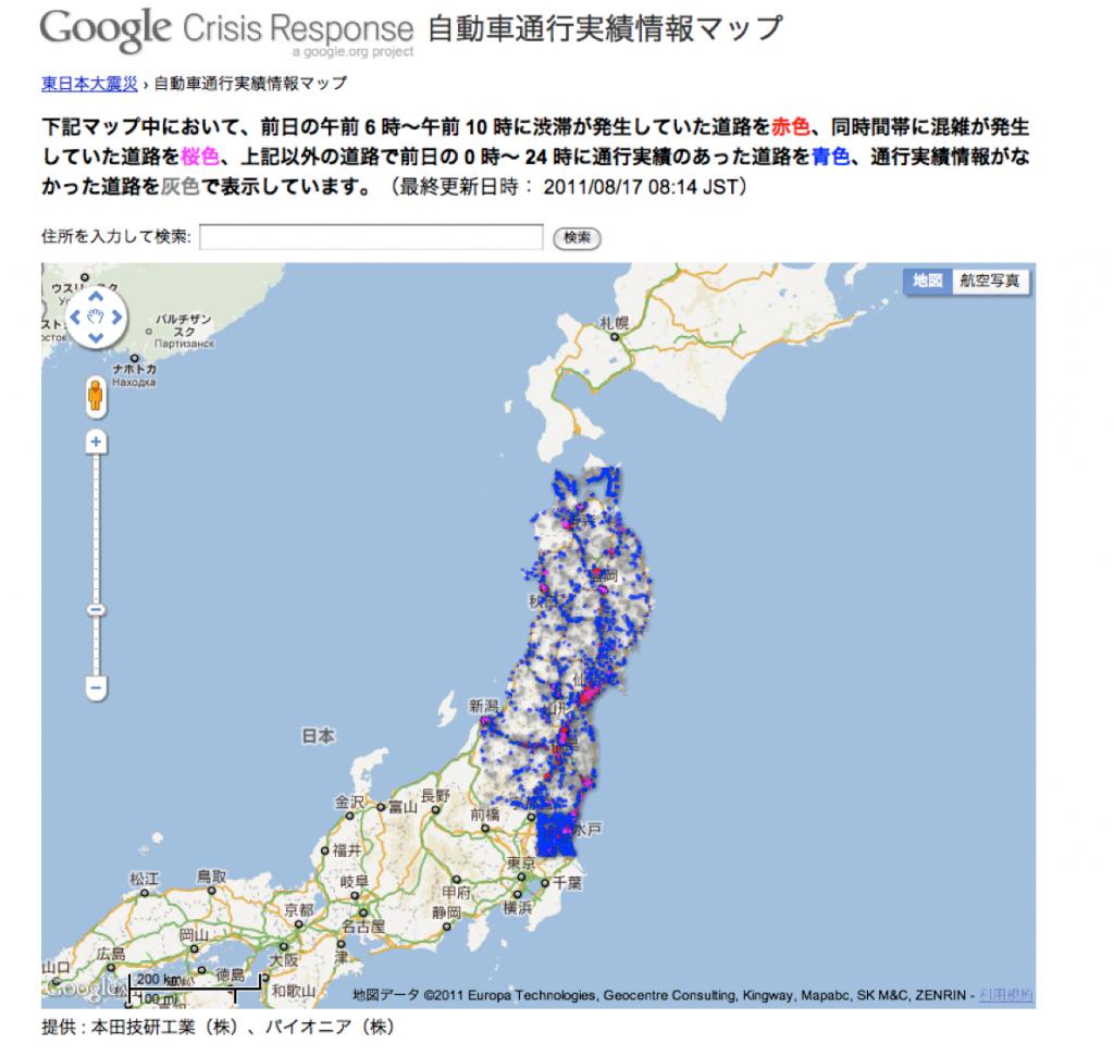 مجازیسازی ایجاد شده با استفاده از جداول فیوژن گوگل، بعد از زلزله سال ۲۰۱۱ژاپن.