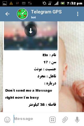 دوست یابی در تلگرام