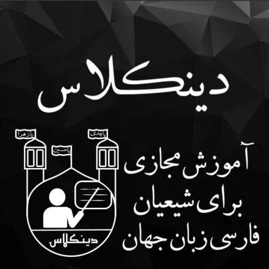 توحید امامیه سید محسن هندی