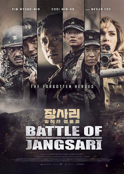 فیلم The Battle of Jangsari 2019