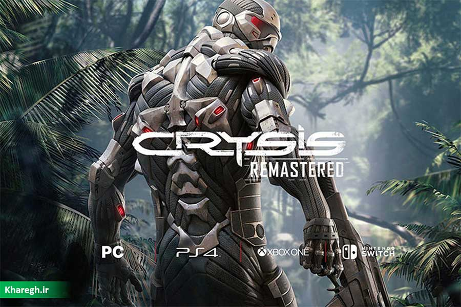 بسته‌ی الحاقی Warhead در بازی Crysis Remastered حضور ندارد