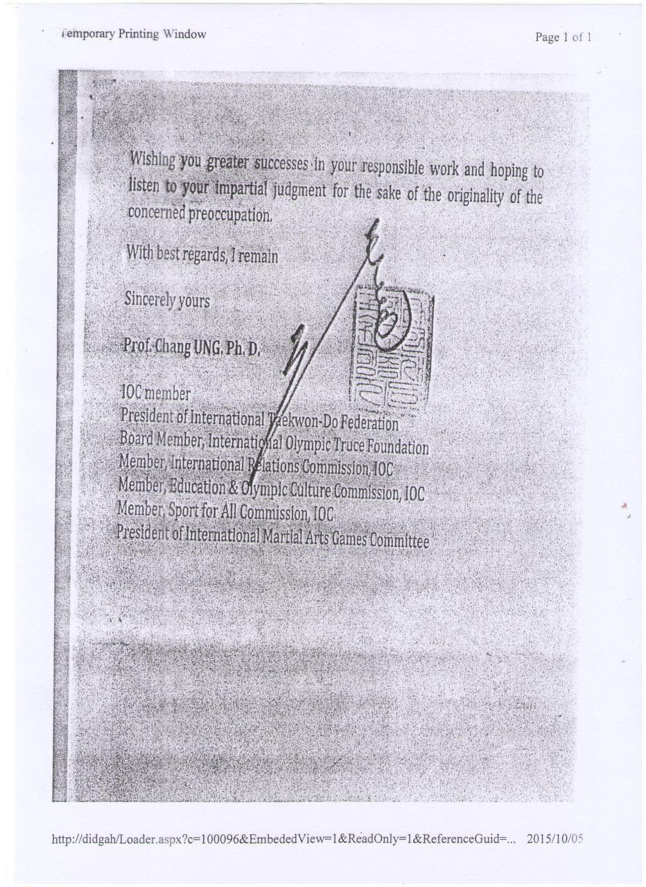 نامه پروفسور چانگ اونگ به وزیر ورزش - 3