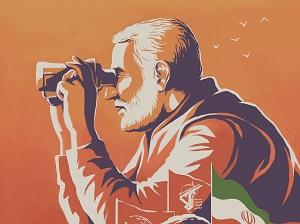 http://bayanbox.ir/view/3797666271288061884/shahidSoleymani.jpg