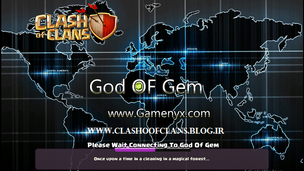 God Of Gem