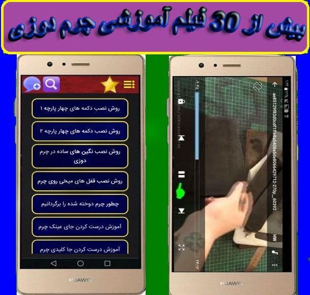 http://bayanbox.ir/view/3800933479328586591/089-compressed.jpg