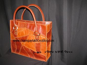 کیف زنانه چهل تکه چرم گاوی :: آموزش و تولید محصولات چرمیکیف زنانه چهل تکه چرم گاوی