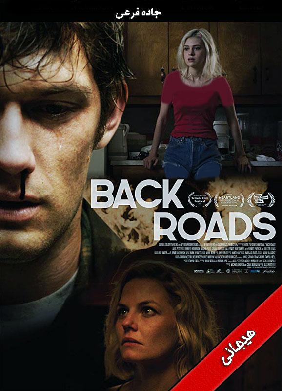 دانلود فیلم Back Roads 2018 زیرنویس دوبله فارسی