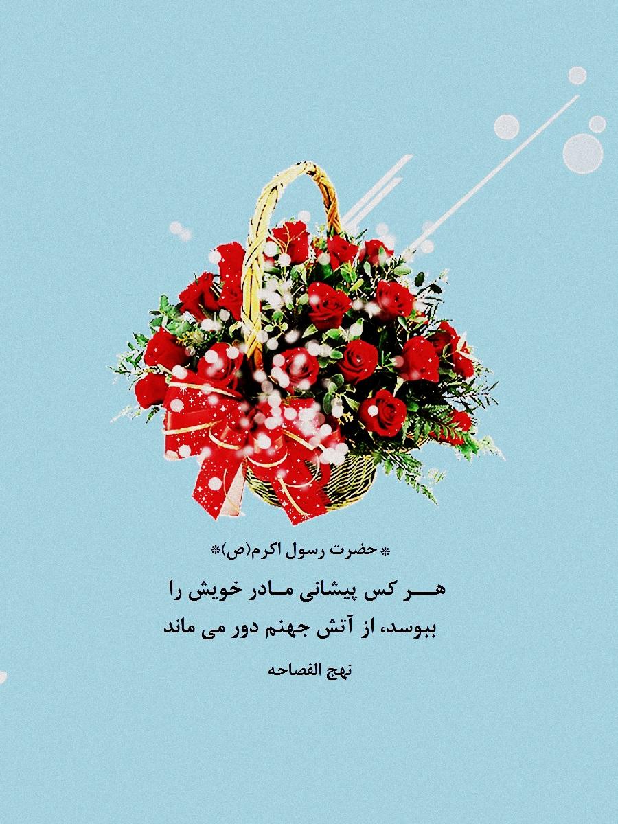 http://bayanbox.ir/view/3834365559628695798/madar-01.jpg