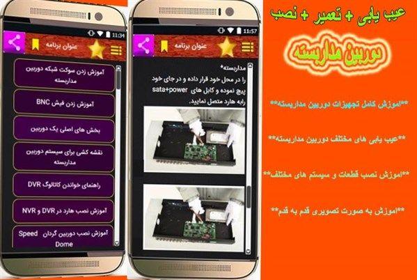 http://bayanbox.ir/view/3876320853716052207/02-compressed.jpg