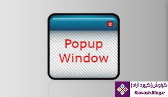 آموزش جلوگیری از باز شدن پنجره های مزاحم پاپ آپ در مرورگر اندروید
