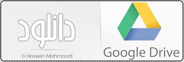 Google Drive btn by Hossein Mahmoodi