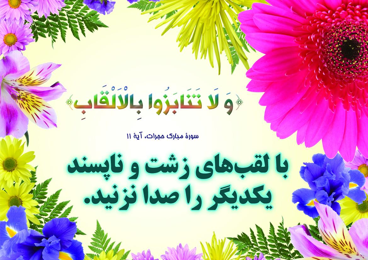 http://bayanbox.ir/view/3935510041353418788/04.jpg