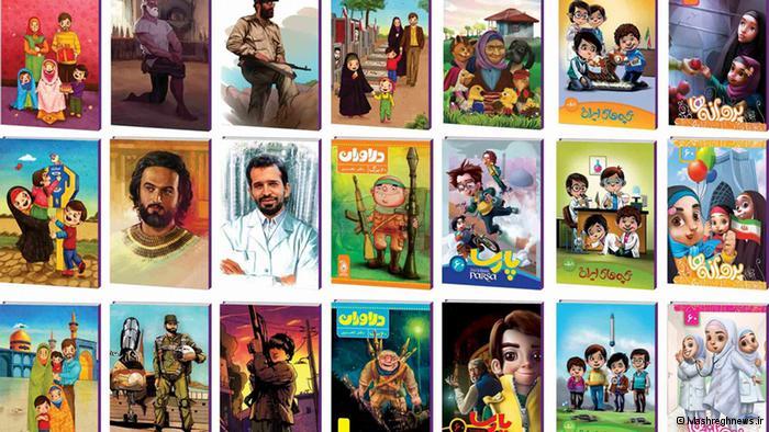 """داستان حمایت از """"تولید ملی"""" برای کودک و نوجوان"""