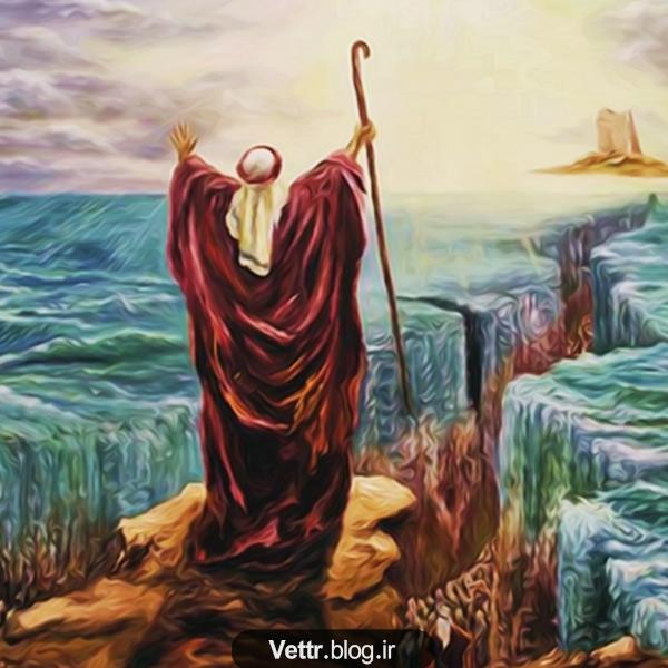حضرت موسی بن عمران